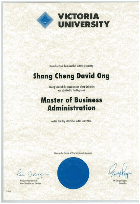 Humbled Mba by Mr Ong S Revision