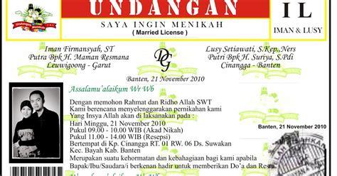 Cara Membuat Kartu Undangan Digital | fillzman contoh kartu undangan pernikahan digital