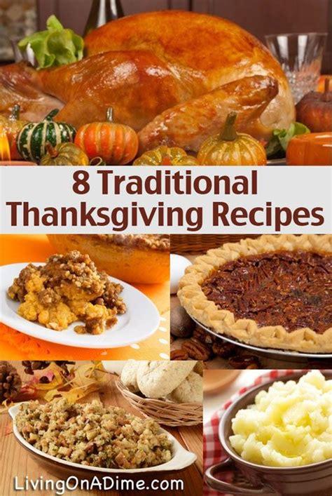Traditional Thanksgiving Turkey Dinner Menu