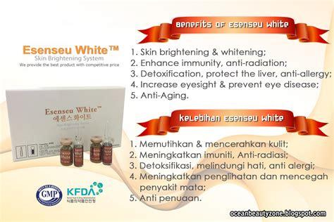 E Senses Whitening zone esenseu white skin brightening system