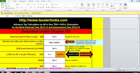section 80tta of income tax income tax calculator for financial year 2013 14 and