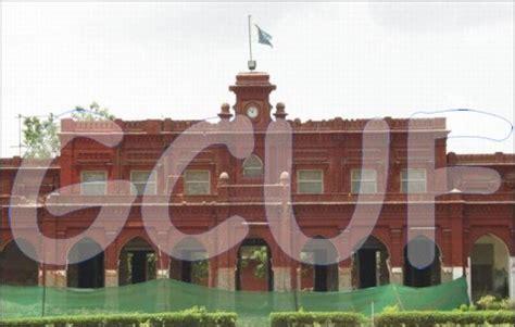 Mba Gcuf by Gc Faisalabad Ma Msc Mba Morning 1st Merit List