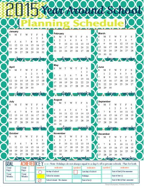 printable calendar homeschool 2015 year around homeschool planning schedule