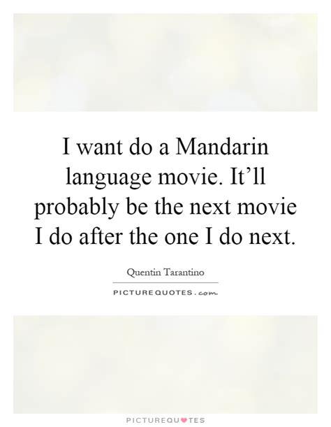 mandarin language  itll