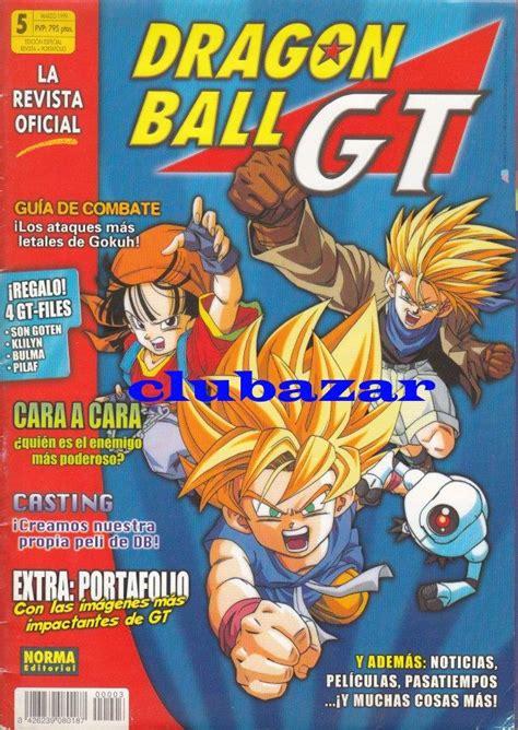 preguntas sin respuestas de dragon ball comics dragon ball gt revista oficial n 186 5 edici 243 n espa 241 a