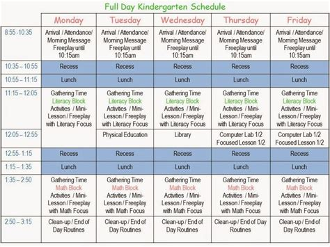 kindergarten timetable template best 25 kindergarten schedule ideas on