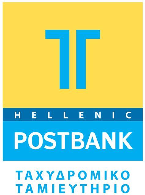 postbank bank tt hellenic postbank