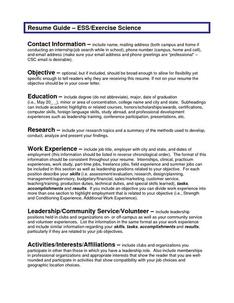 What Does Objective In A Resume by What Do They By Objective On A Resume Resume Ideas