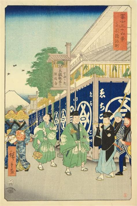 Eastern District Of Wisconsin Search Utagawa Hiroshige The Suruga District In The Eastern Capital No 2 From The Series