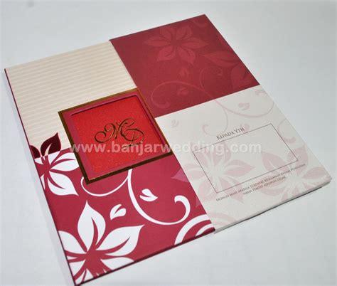 Blangko Kartu Undangan Sm 709 undangan hardcover elegan mt70 banjar wedding banjar wedding