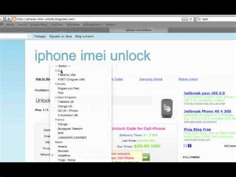 d 233 blocage iphone d 233 blocage instantan 233 iphone par imei