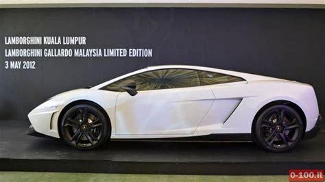0 100 Lamborghini Gallardo by Lamborghini Gallardo Lme Edition Il Toro Della Malesia