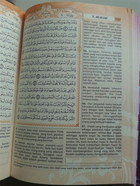 Yasmina Al Quran Tajwid Dan Terjemah Untuk Wanita al qur an mushaf terjemah azalia sul kancing magnet ukuran a6