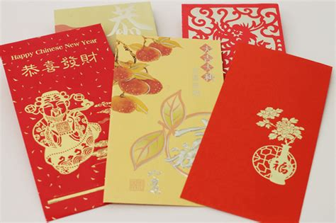 new year envelopes city new year envelopes and other stationery