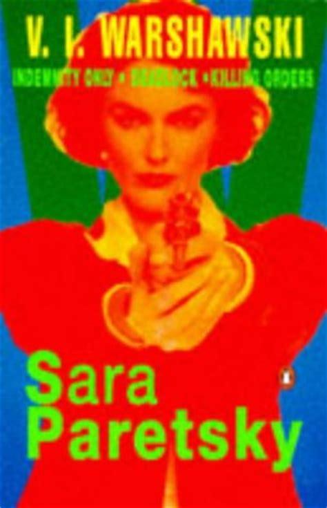 fallout a v i warshawski novel v i warshawski novels books v i warshawski indemnity only deadlock killing