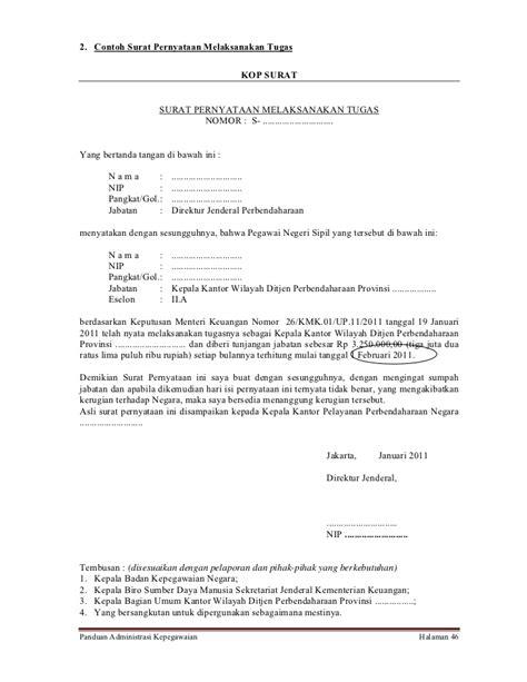 contoh surat pernyataan umum contoh 36