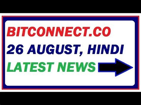 bitconnect news bitconnect co latest recent news on 26 august today in