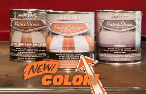 dupli color paint shop dupli color paint shop finish system bronco ideas