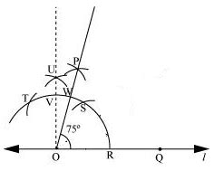 Drawing 75 Degree Angle Compass by How To Construct An Angle Of 75 Degrees Math Practical
