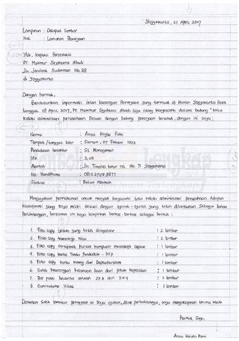 Tulisan Pada Lop Lamaran Kerja by Contoh Surat Lamaran Kerja Tulis Tangan Kertas Folio Dan Hvs