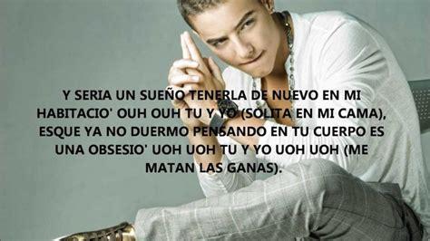 frases de cancion de maluma 2016 frases de maluma las mejores frases de canciones