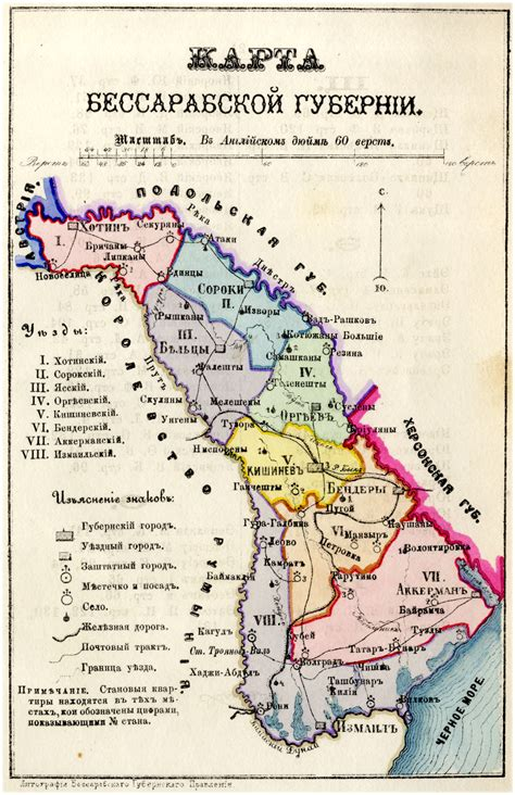 jewishgen romania  geographical regions