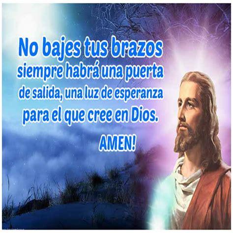 imagenes chidas de jesus frases de jes 250 s de nazaret 187 im 225 genes cristianas de jes 250 s