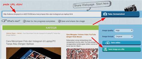 format file halaman web adalah cara menilkan format cara menyimpan halaman web sebagai gambar