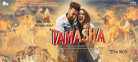 tamasha 2015 full hindi movie watch online download free watch tamasha full movie online download 2015
