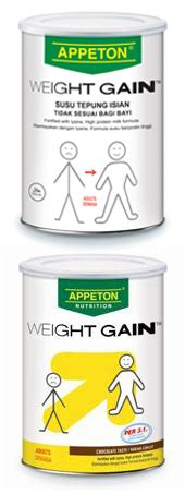 Appeton Weight Gain 400gr appeton health for