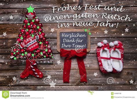 christmas card  business partners customers  staff   stock photo image  austria