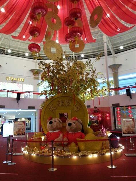 Chinese New Year decoration in one of our local malls