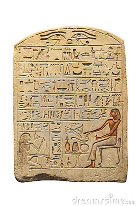 imagenes literatura egipcia escritura egipcia antigua fotos de archivo imagen 19600533