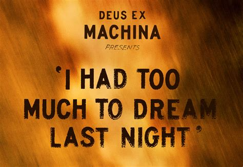 deus machina movie deus ex machina preview upcoming film i had too much to