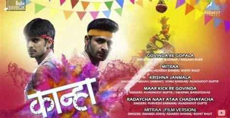 marathi movie box office collection 2016 marathi movie kanha box office collection justmarathi com
