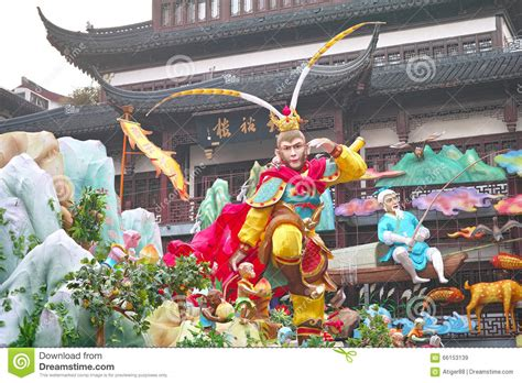 new year festival images shanghai china feb 2 2016 lantern festival in the