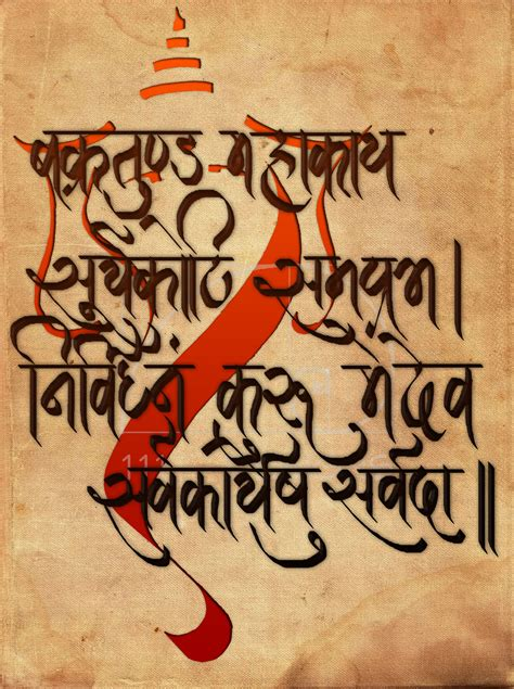 tattoo fonts hindi ganesh mantra designs search