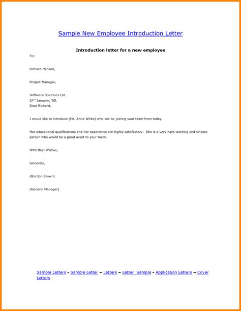 Introduction Letter New Employee Sle Introduction Email Vertola