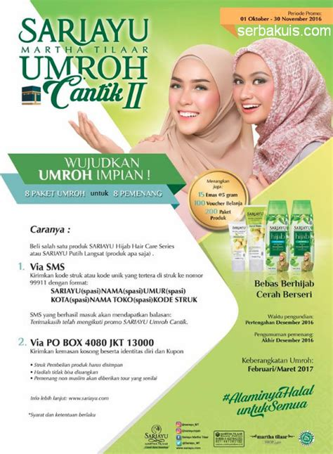 Sariayu Putih Langsat Paket Promo promo undian sariayu umroh cantik ii