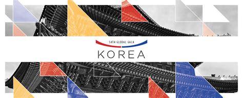 Korea Mba Scholarship by Korean Government Scholarships For Bachelors Masters