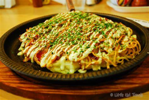 cucina tradizionale giapponese okonomiyaki japanese pizza recipe dishmaps