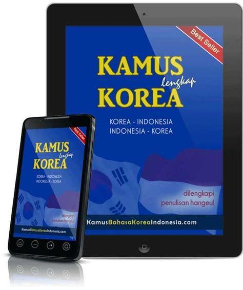 film gratis untuk hp download kamus bahasa korea selatan untuk hp osamcabubbra