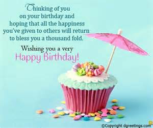 bestow thousand wishes and more to someone you care about happy birthday sweet