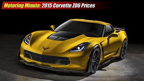 motoring minute  chevrolet corvette  prices
