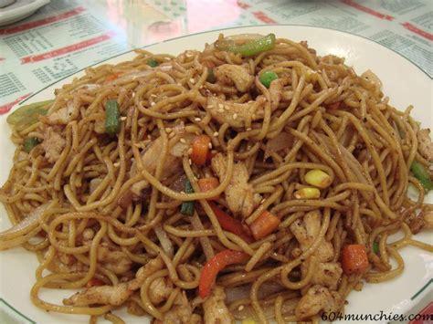 golden noodle gold
