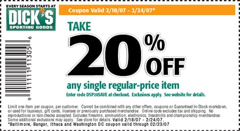 printable dickssportinggoods coupons 2012 dick s sporting goods coupon