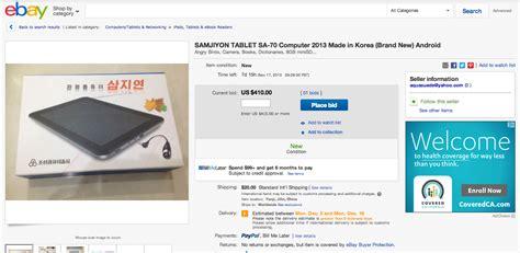 ebay korea 131109 ebay samjiyon north korea tech 노스코리아테크