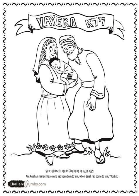 Parsha Coloring Pages coloring page for parshat vayera click on picture to
