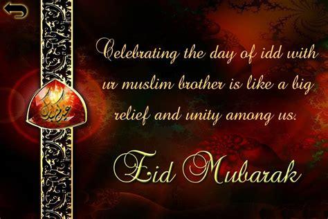 Eid Gift Card - eid ul fitr 2017 greeting cards craftshady craftshady