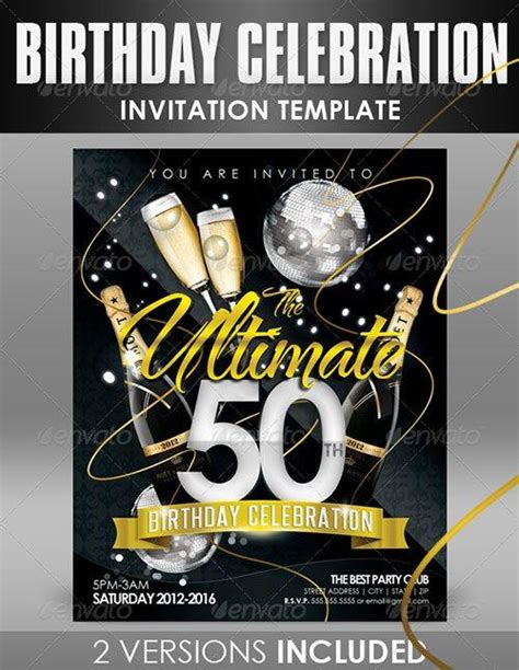 Lanyard Invitation Template Party Invitations Ideas Free Birthday Flyer Templates